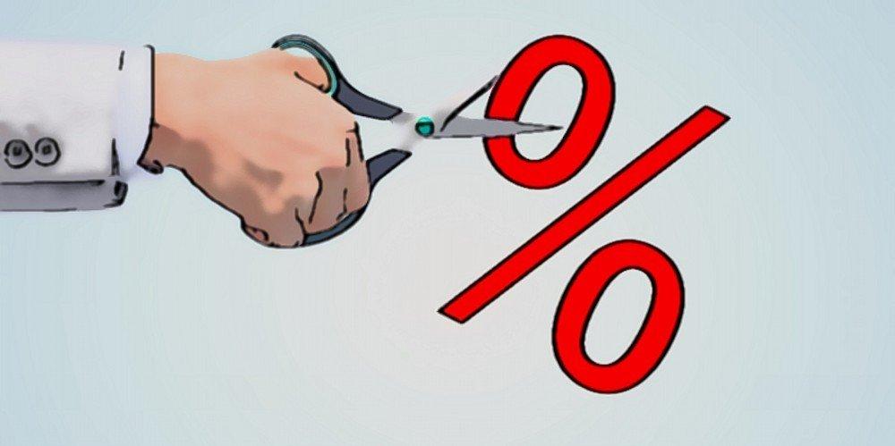 снижение ставки по ипотеке в Сбербанке способы