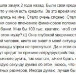 История 1