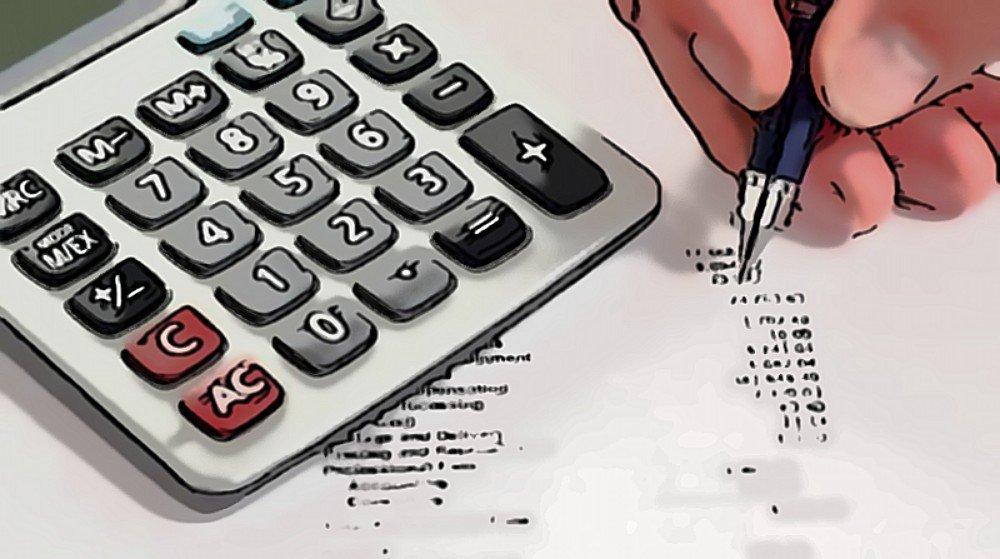 калькулятор уменьшения платежа по ипотеке