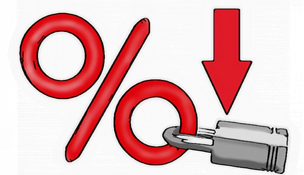Письмо о снижении процентной ставки