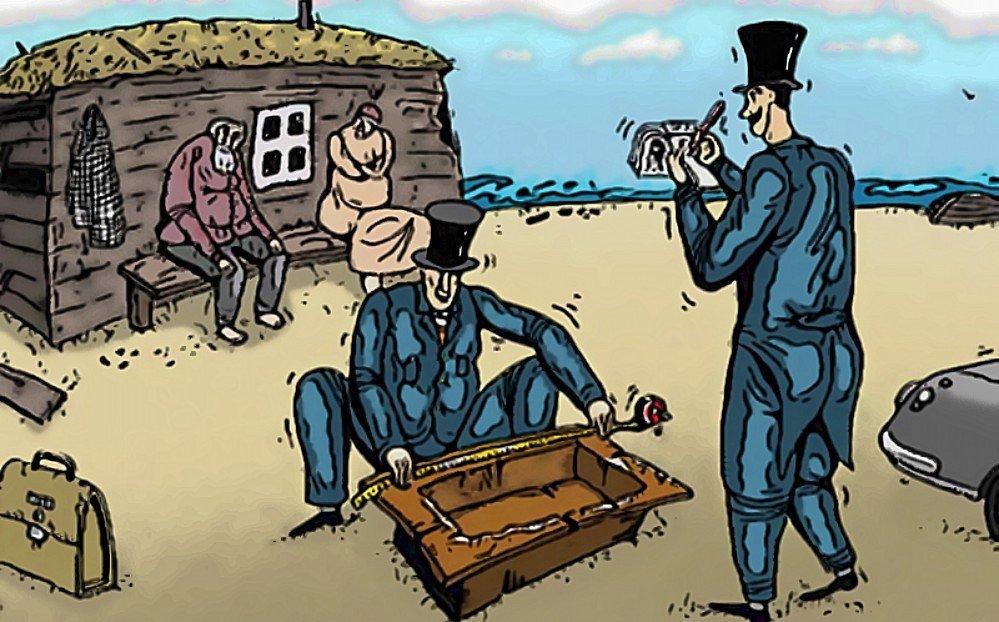 Смешные картинки долг, рисунки ухаживать смешная