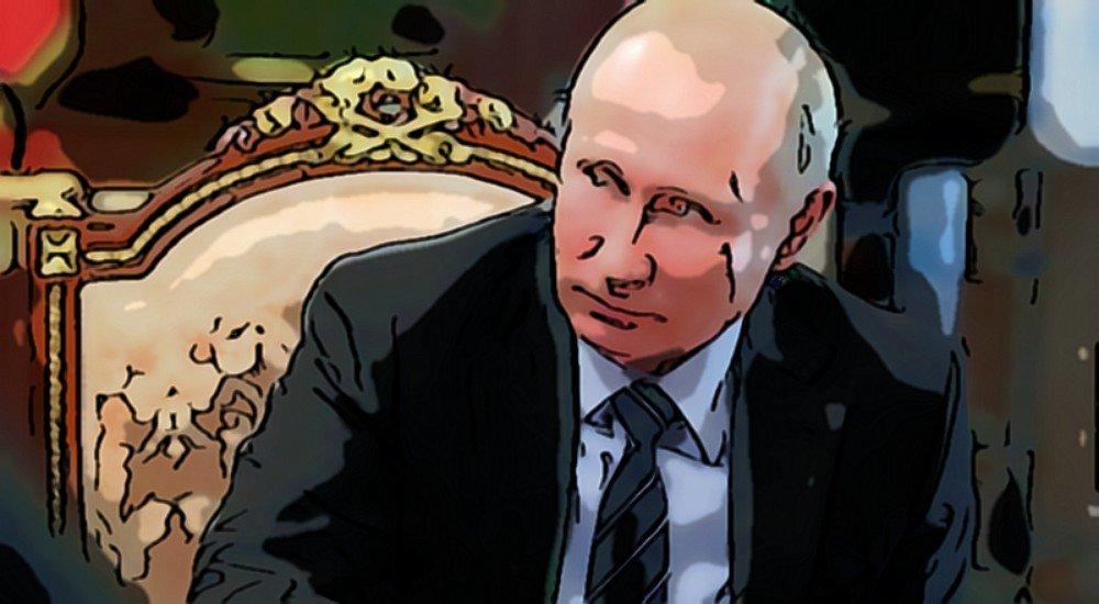 Путин и снижение процента по ипотеке