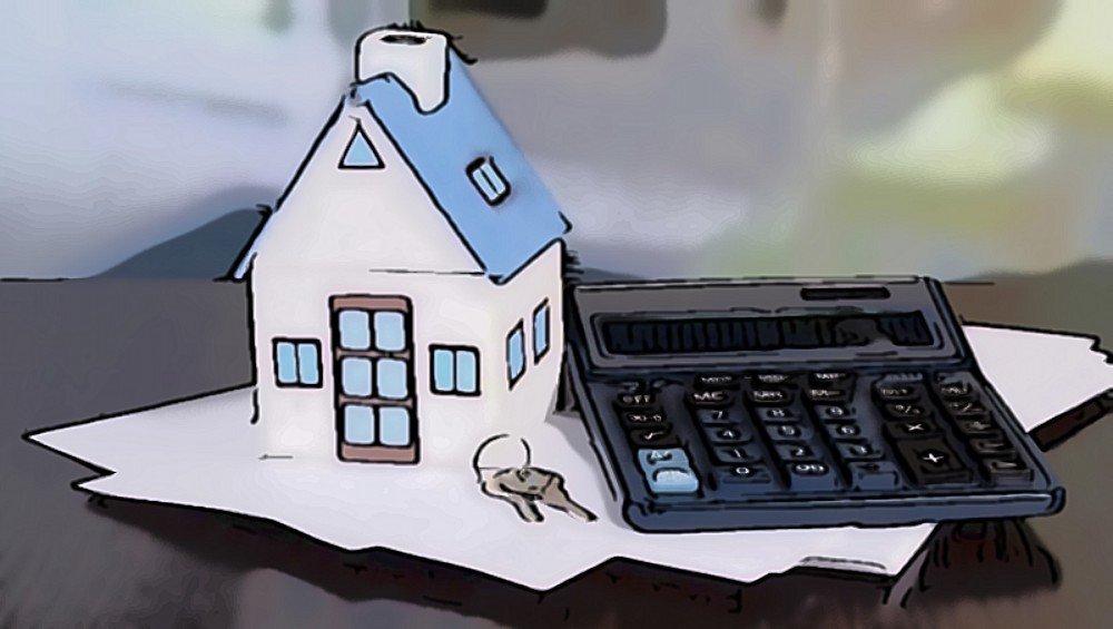 Рефинансирование ипотеки в Бинбанке