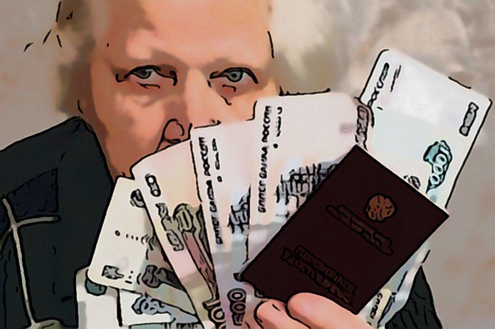 Рефинансирование кредитов в Сбербанке для пенсионеров