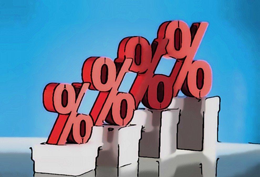 снижение действующей ставки