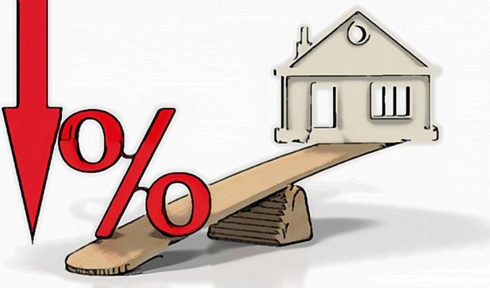 Снижение ставки по ипотеке в Газпромбанке
