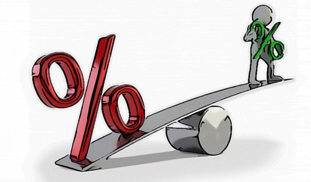 Снижение ставки по кредиту