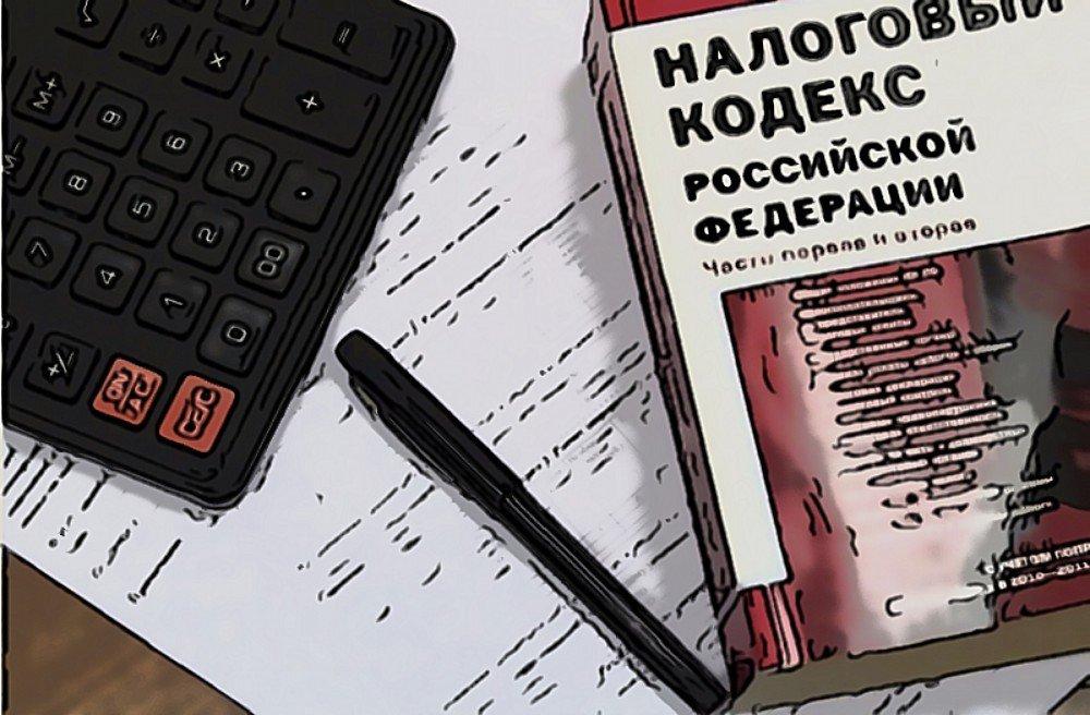 Списание безнадежных долгов