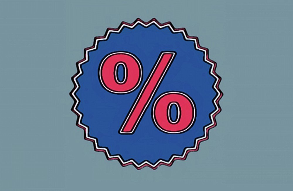 заявление на снижение ставки по ипотеке