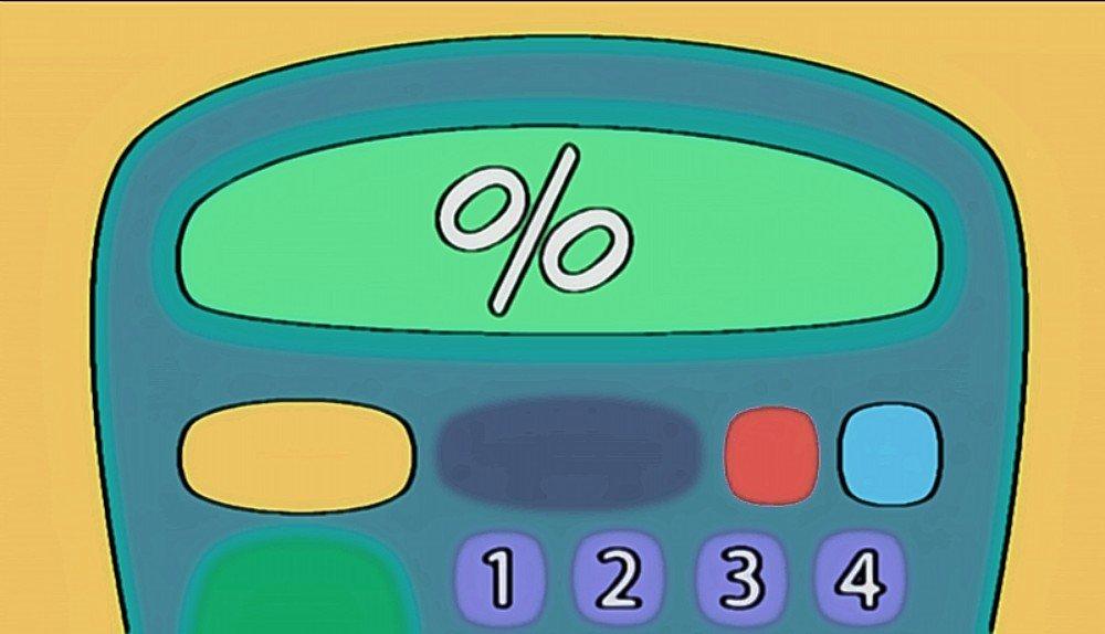 Как правильно рассчитать проценты по кредиту в банке: формулы платежей и примеры