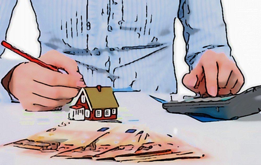 как узнать долг по ипотеке