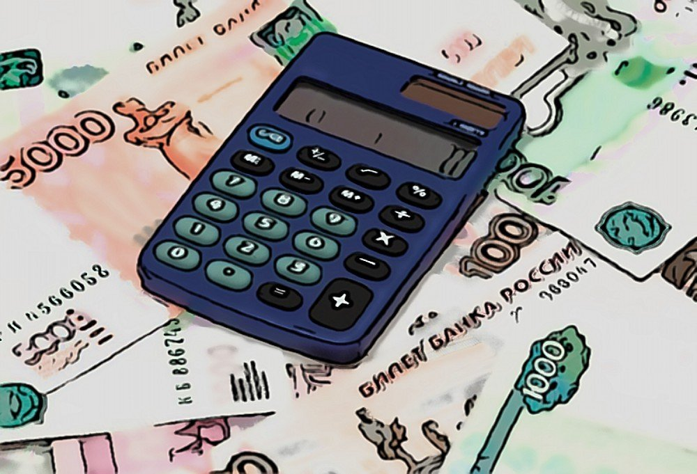 калькулятор рефирансирования в Росбанке обзор