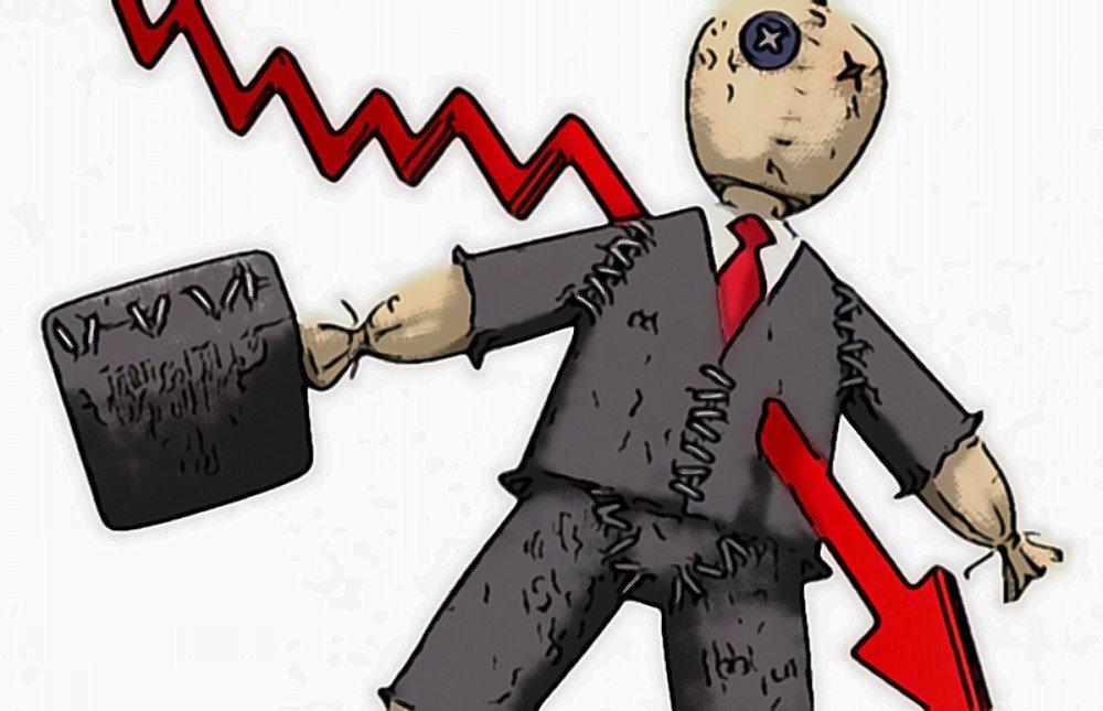 Неплатежеспособность