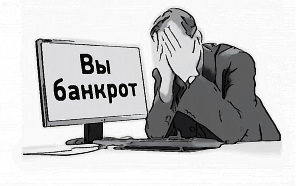 порядок рассмотрения дел о банкротстве