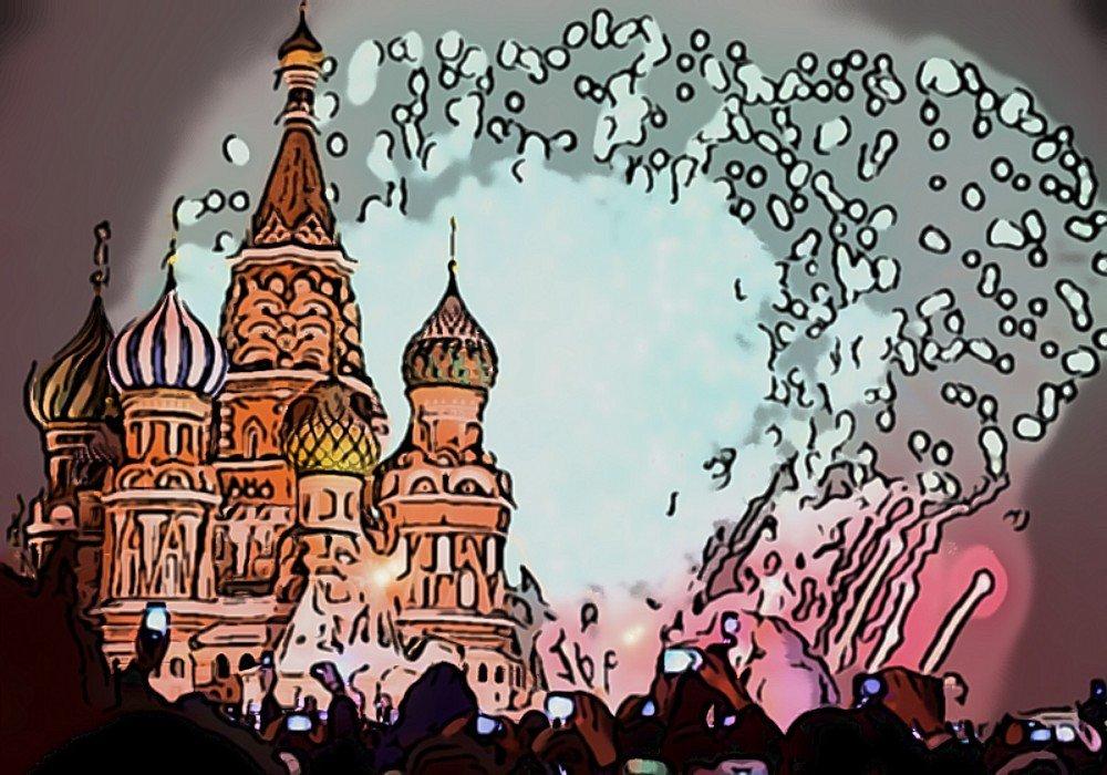 рефинансирование в Москве