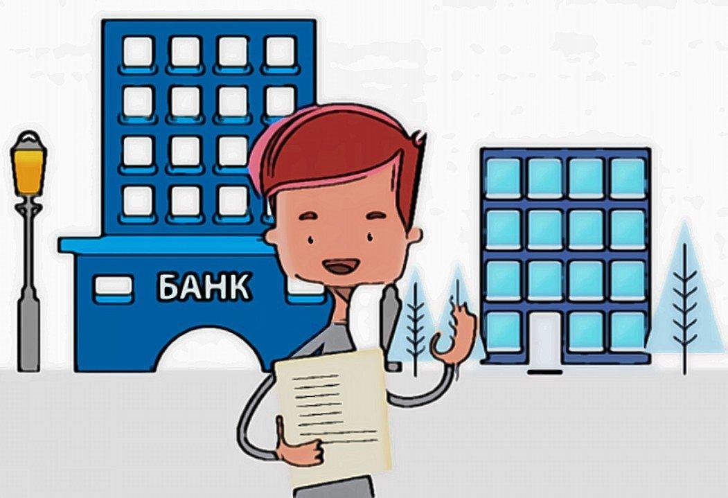 снижение ставки по ипотеке в ВТБ