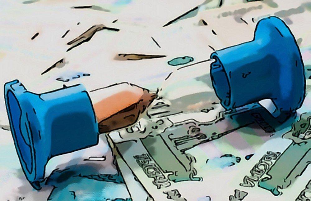 списание долгов по кредитам в банке