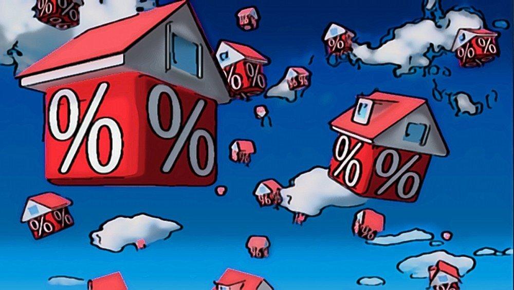 уменьшение процентной ставки по ипотеке