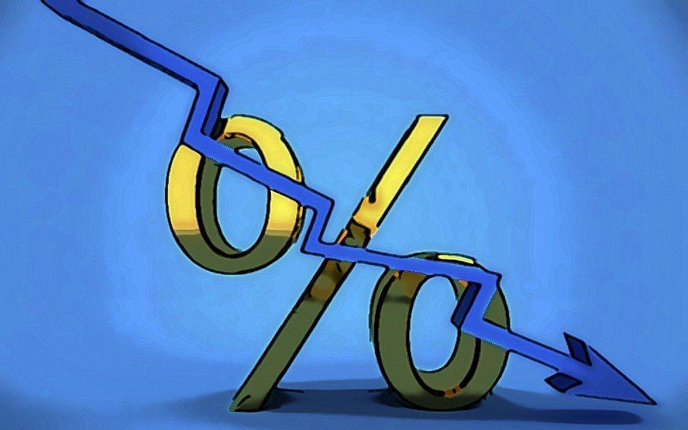 заявление на снижение процентной ставки