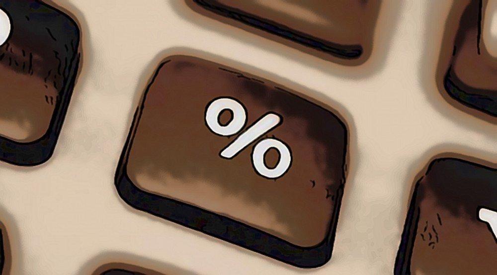 калькулятор рефинансирования вариант