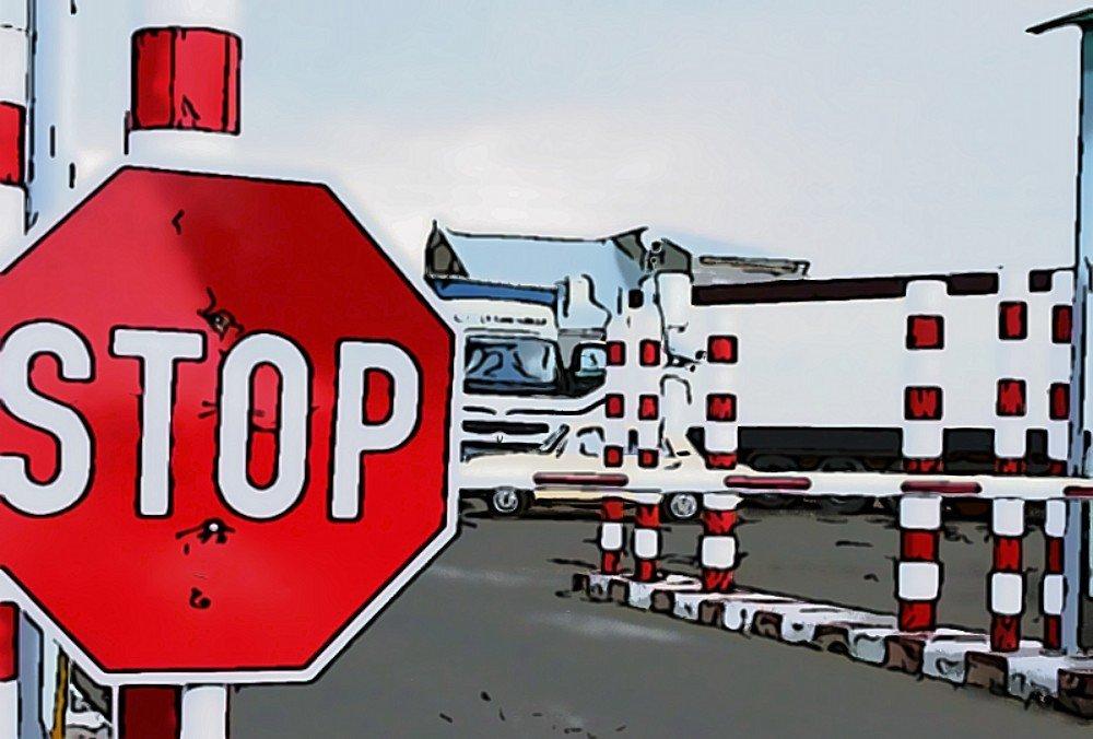 проверка запрета на выезд