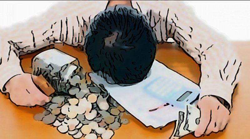 рефинансирование с просрочками и плохой КИ