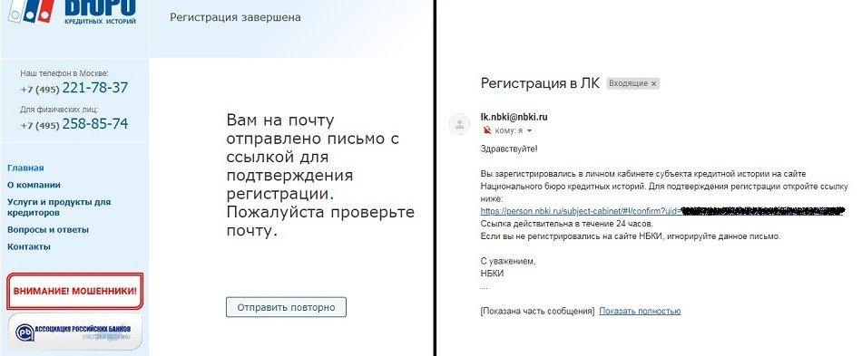 юридический адрес пао сбербанк россии волгоград