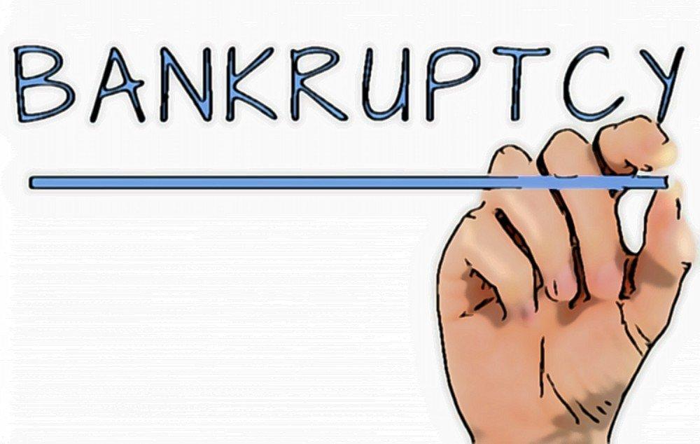 решение о признании банкротом