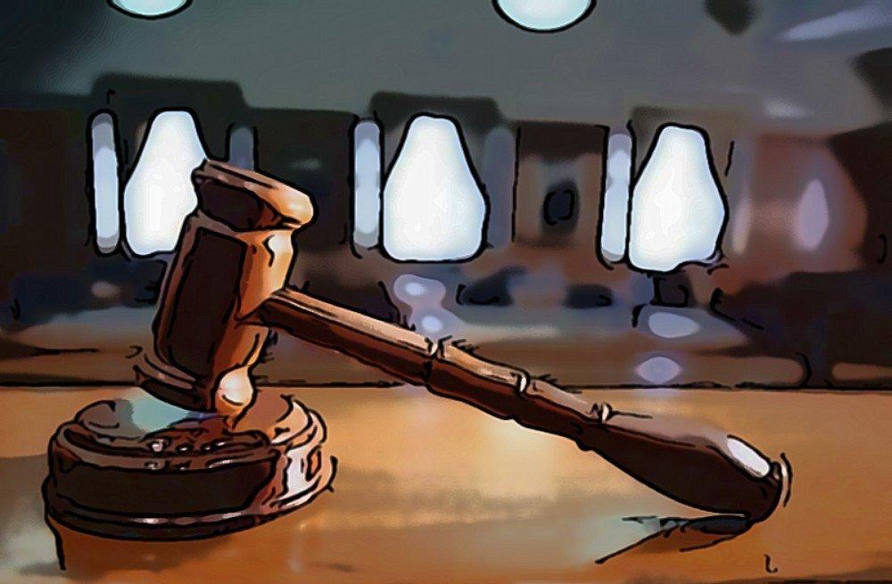 судебная задолженность