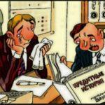 Плохая кредитная история Хоум Кредит