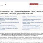 Сайт ЦККИ
