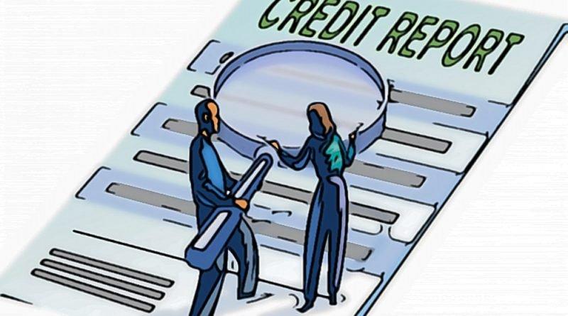 нет кредитной истории