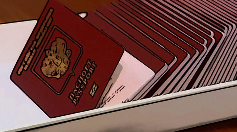новая кредитная история при смене паспорта