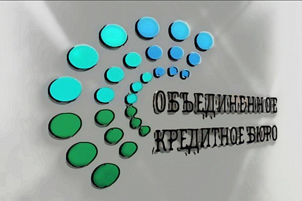 скоринг ОКБ