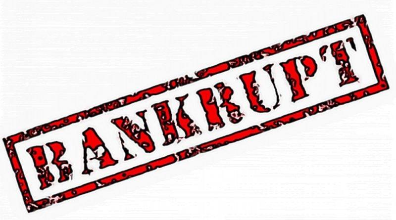 как сделать себя банкротом