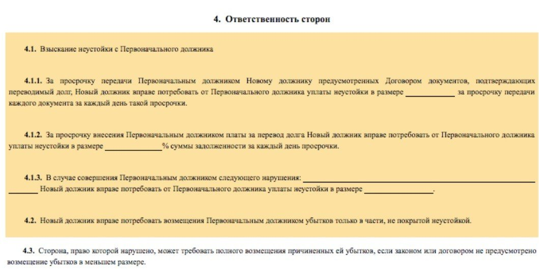 Нужна ли расписка к договору займа между физическими лицами