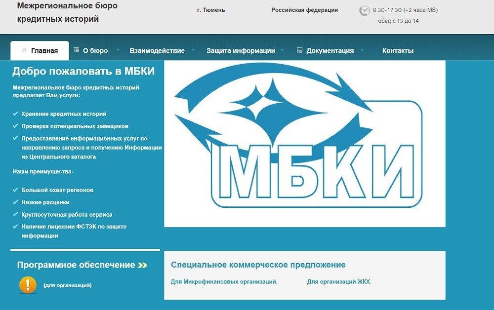взять в кредит телефон с плохой кредитной историей быстрый займ на карту онлайн rsb24 ru