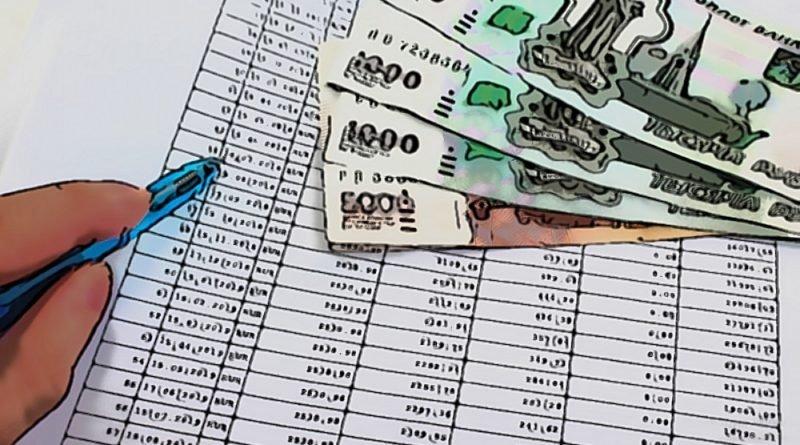 досрочное погашение и кредитная история