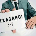 кредит с плохой историей в Воронеже