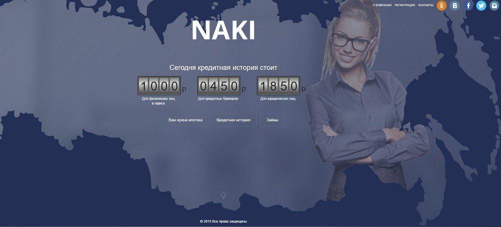 официальный сайт БКИ в Перми